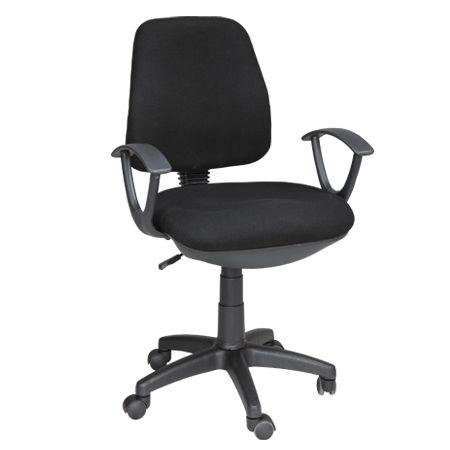 Scaun ergonomic HCM